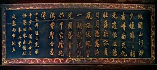 Bút tích CMT tại đền Mẫu